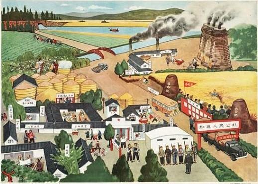 画面反映了理想中的人民公社.粮食丰收,屋后是炼钢炉.图片
