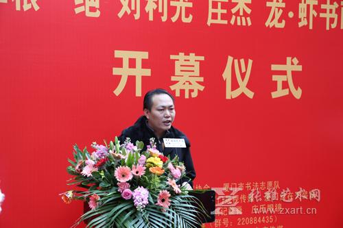 《草根一绝——刘利光、庄杰 龙 . 虾书画联展》今日开展