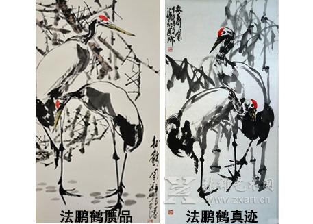 《功甫帖》古字风波跨年未平 当代书画赝品猖獗来袭图片
