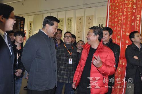 杨艺广场舞中国梦图片分享