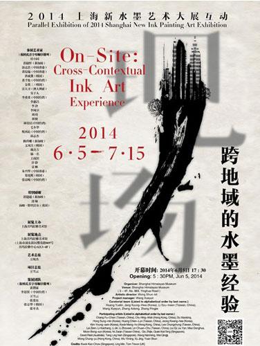 香港海报手绘大师