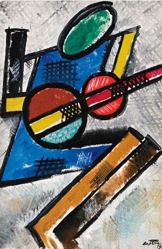 瓦尔瓦拉•斯捷潘诺娃《弹吉他的人》 规格:54 x 36cm 成交价:1,650,500英镑(图源自苏富比)