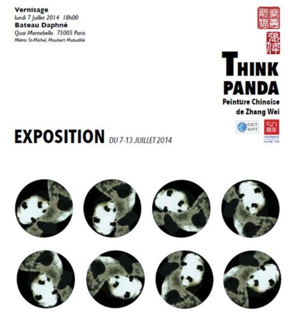 文化宣传海报标题手绘