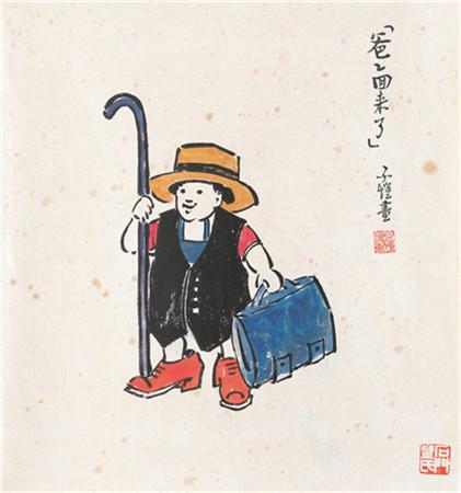 小时候,穿大一号的衣服,戴着小洋帽,-丰子恺绘儿童画 发现美好的