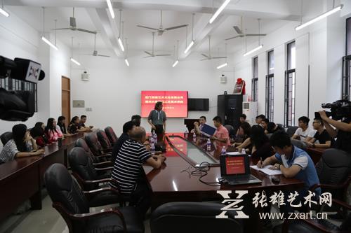 福州大学厦门工艺美术学院与张雄艺术文化有限公司合作签约现场