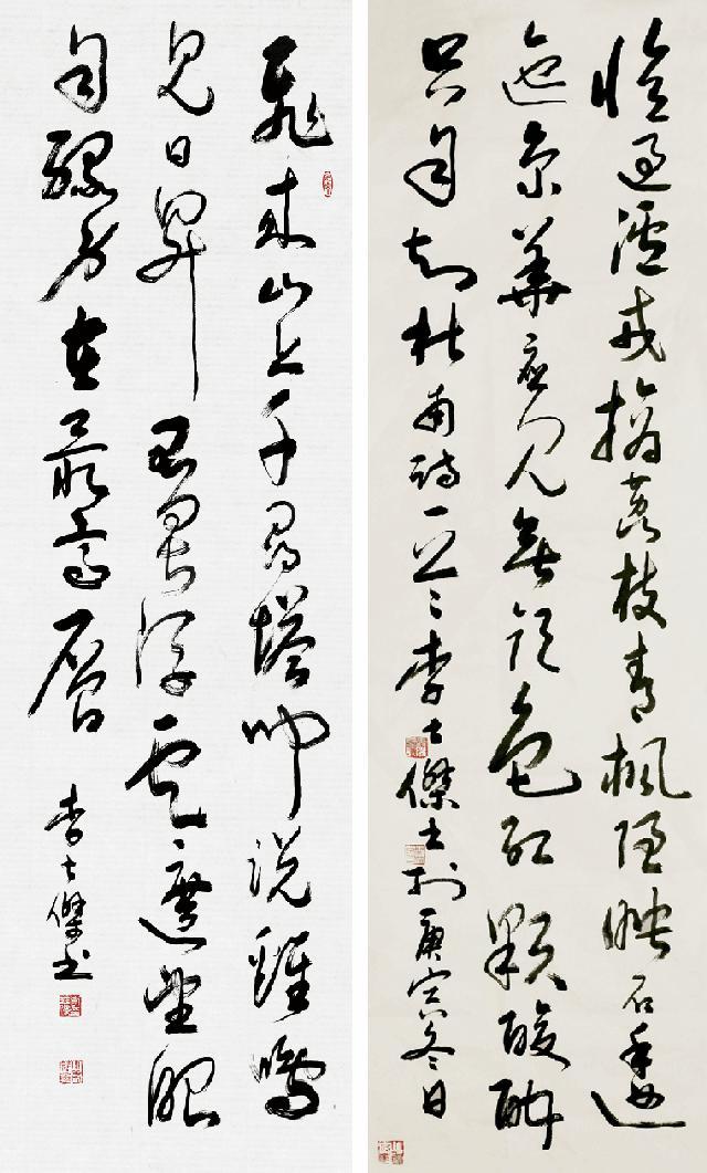福建省书法家协会主席陈奋武图片