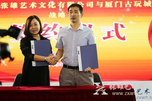 厦门古玩城执行董事董青(左)与张雄艺术文化有限公司董事长张雄(右)成功签约