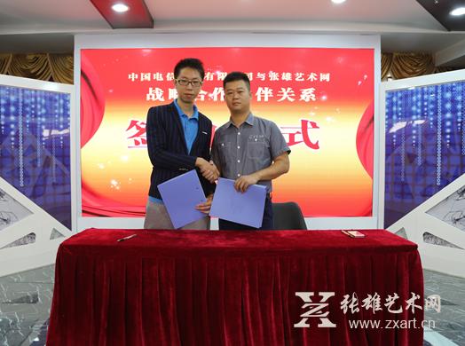 中国电信厦门分公司O2O部经理郭超(左)与张雄书画院美术馆馆长陈家心(右)成功签约