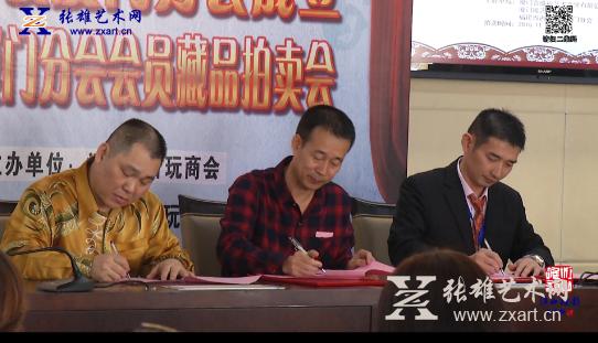 福建省古玩商会厦门分会会长吴盛辉(左)与张雄艺术文化有限公司董事长张雄(右)成功签约