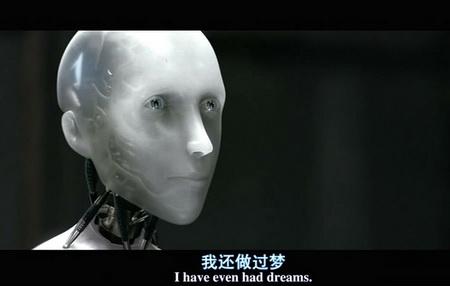 我机器人1国语_《我,机器人 i, robot》剧照 2